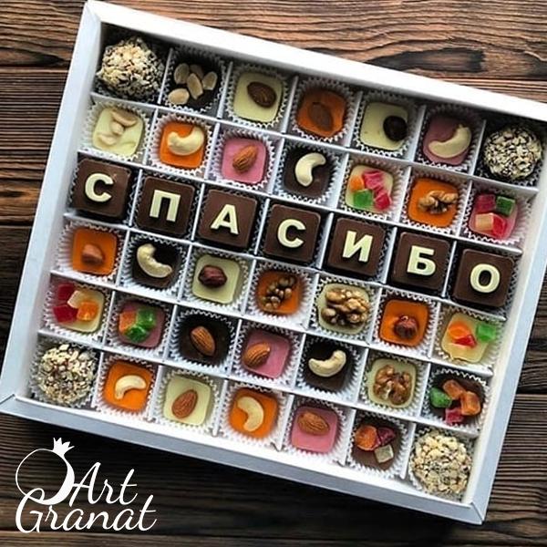 ArtGranat вкусные букеты - клубника в шоколаде №2